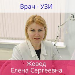Жевед Елена Сергеевна Врач УЗИ Ситилаб Севастополь