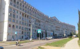 Президентский дом Медицинский центр МедСити