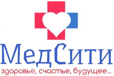 Медицинский центр МЕДСИТИ г. Севастополь